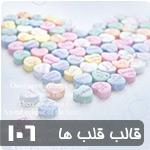 http://www.nightmelody.com/f/img/106.jpg