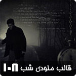 http://www.nightmelody.com/f/img/108.jpg