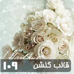 http://www.nightmelody.com/f/img/109.jpg