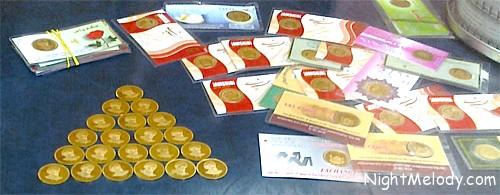 سکه و طلا و ارز
