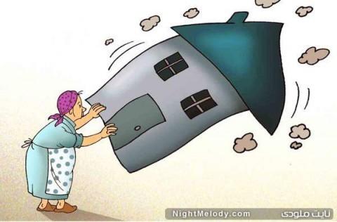 خانه تکانی عید نوروز 92