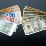 قیمت و نرخ ارز