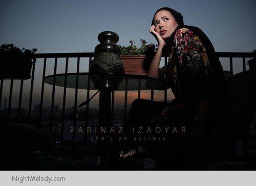 عکس های جدید پریناز ایزدیار