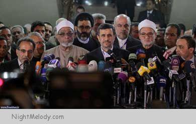 کنفرانس مطبوعاتی احمدی نژاد در الازهر با حضور حسن الشافعی مشاور شیخ الازهر