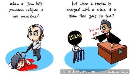 مسلمان اروپایی, کاریکاتور, تربیت کودکان