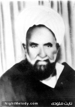 آیت الله شیخ اسماعیل معزّی (معزالّدین)اصفهانی