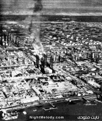 ملی شدن صنعت نفت