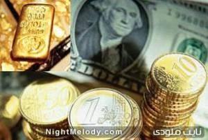 قیمت سکه و طلا در بازار