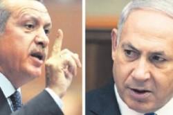 نتانیاهو و اردوغان