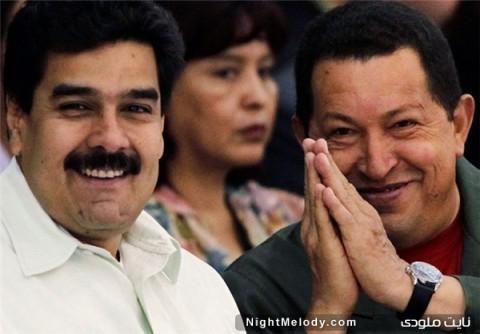 جانشین موقت هوگو چاوز