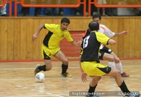 باشگاه گیتیپسند اصفهان