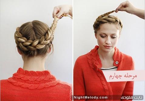 آموزش بافتن مو بالای سر به شکل هاله