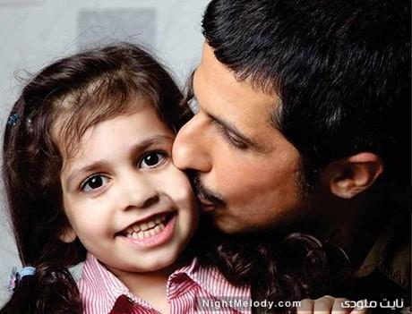 عکس جواد رضویان و دخترش