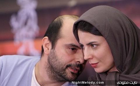 علی مصفا و لیلا حاتمی
