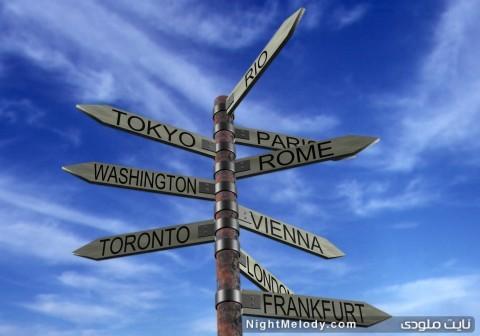 چگونه هزینه های سفر نوروزی را کم کنیم؟