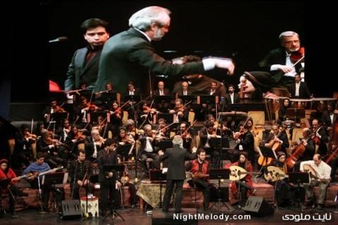 اجرای ارکستر ملی ایران در روز سعدی