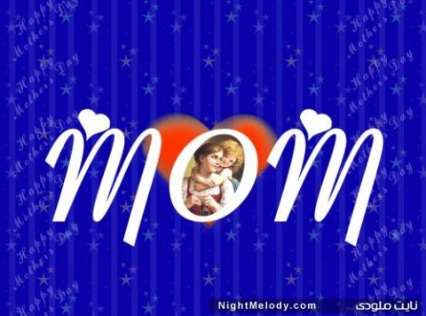کارت پستال روز مادر ۹۲