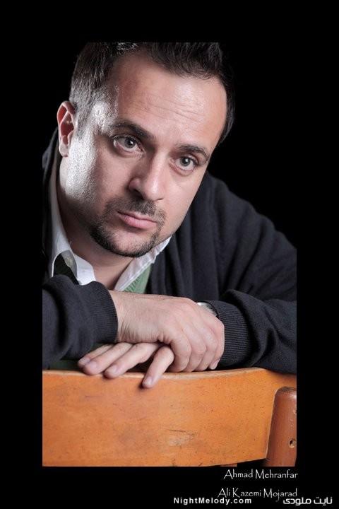 عکس های احمد مهران فر