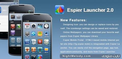 Espier-Launcher