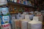 نرخ تورم مواد خوراکی