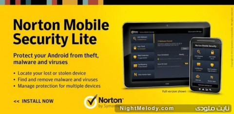 Norton_Antivirus__Security-