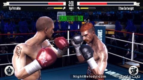 Real Boxing v1.0