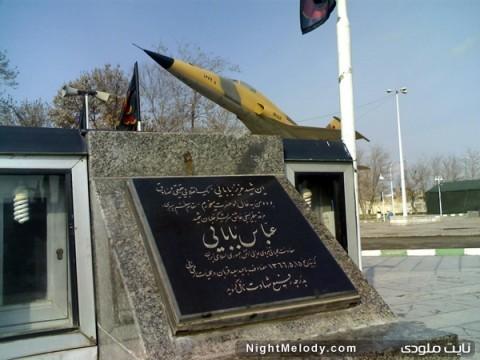 عکس های شهید عباس بابایی