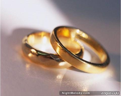 راه های استحکام روابط زناشویی