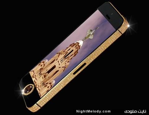 گران ترین گوشی هوشمند دنیا