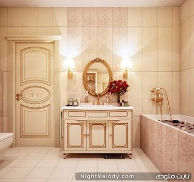 مدل سرویس بهداشتی منزل