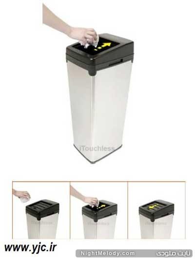 متفاوتترین سطل های زباله های دنیا