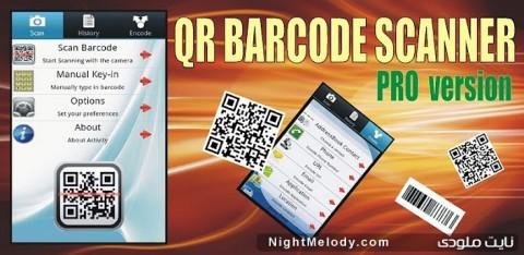 qr-barcode-scanner-v1-4-2