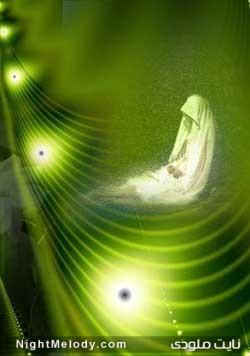 مقام والاى مادر در قرآن