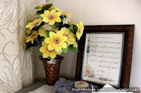 خانه پدری حسن روحانی
