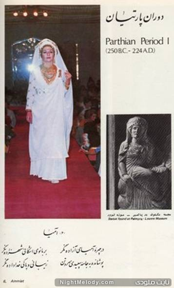 پوشش زنان ایران در طول تاریخ