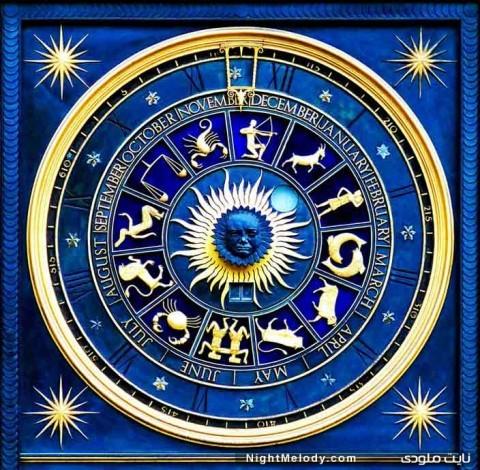 horoscopes-(1)