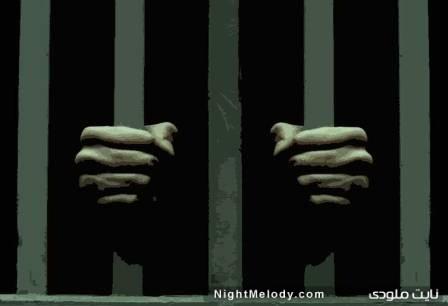 دستگیری محمدرضا گلزار قلابی