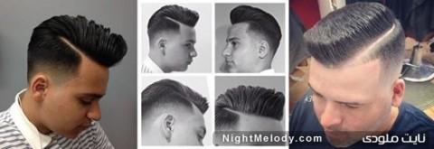 مدل موی مردانه 2014