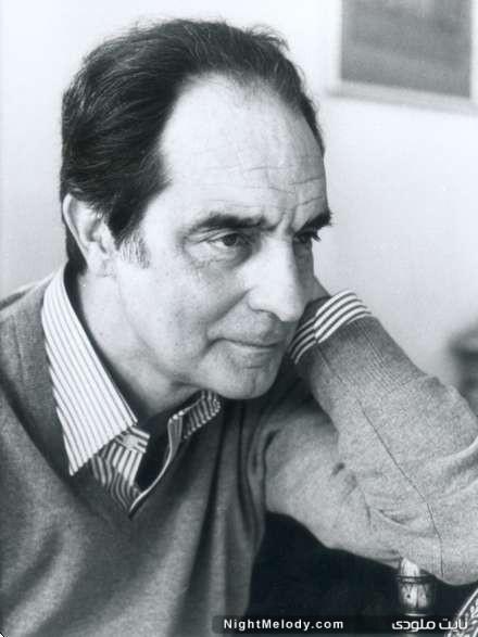 ايتالو کالوينو