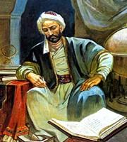 امام محمد غزالی