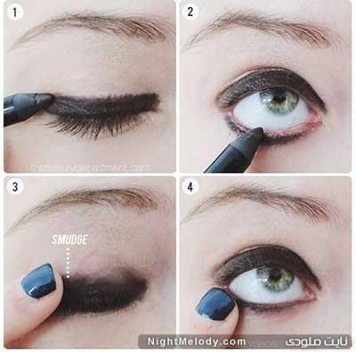 آموزش آرایش چشم دودی به همراه سایه اکلیلی