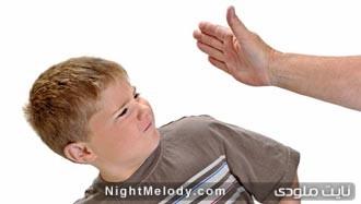 عواقب تنبیه بدنی کودکان !