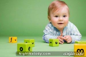 هوش فضایی کودک خود را تقویت کنید