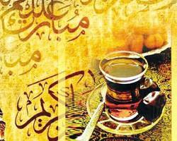 آداب و رسوم ماه رمضان در فرهنگ مردم
