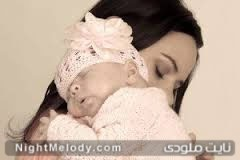 """معجزه ای درباره """"مادر شدن"""" که نمی دانید"""