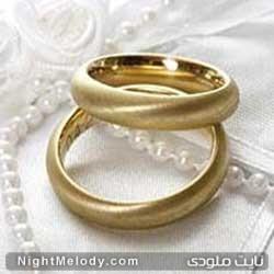 4 علت غلط برای ازدواج