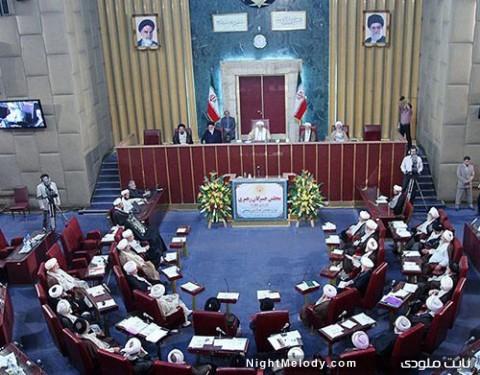 گشایش مجلس خبرگان برای بررسی نهایی قانون اساسی جمهو.ری اسلامی ایران
