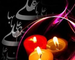 به مناسبت شهادت حضرت علی (ع)