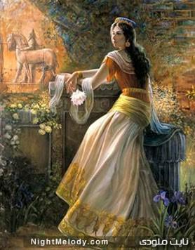 ازدواج در آيین زردشتی ايران باستان
