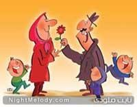 ازدواج با کسی که فرزند دارد